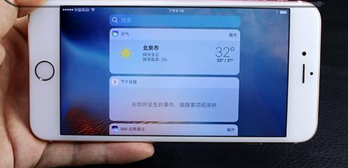 【图片1】iOS 10全方位对比iOS 9告诉你10到底值不值得升级?