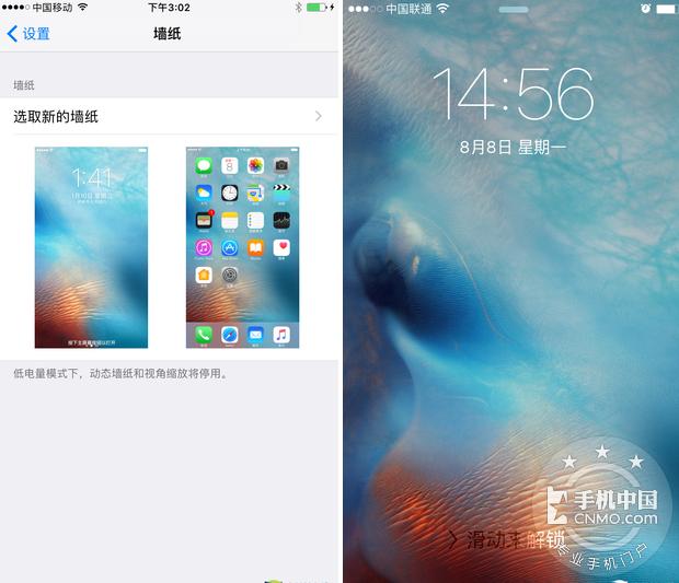 【图片2】iOS 10全方位对比iOS 9告诉你10到底值不值得升级?