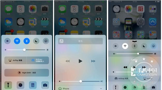 【图片7】iOS 10全方位对比iOS 9告诉你10到底值不值得升级?