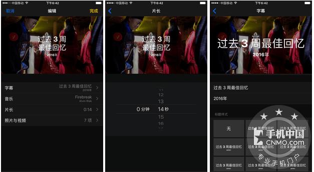 【图片9】iOS 10全方位对比iOS 9告诉你10到底值不值得升级?