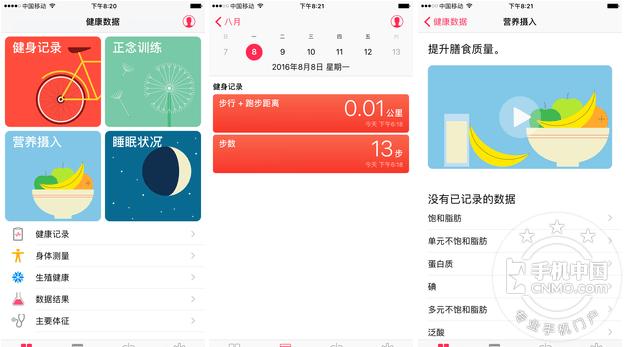 【图片11】iOS 10全方位对比iOS 9告诉你10到底值不值得升级?