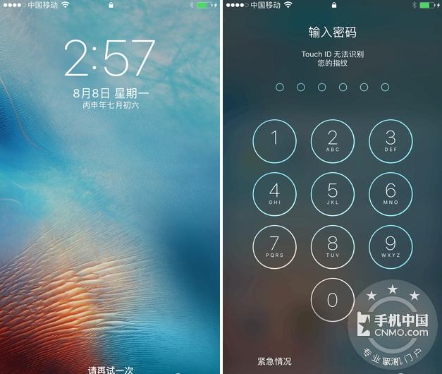 【图片13】iOS 10全方位对比iOS 9告诉你10到底值不值得升级?