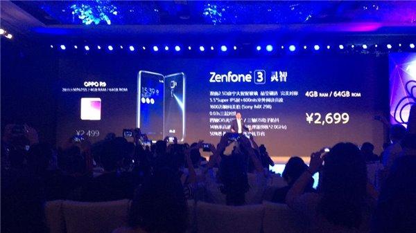 2699元起售:国行版华硕ZenFone 3尊爵/旗舰/灵智/傲视四机齐发
