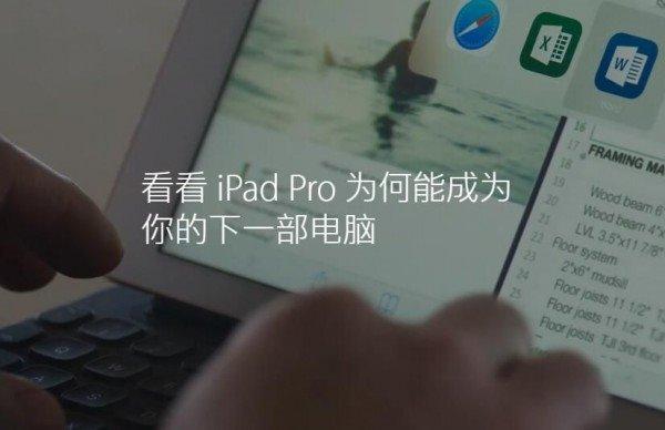 曝苹果A10X芯片已经完工,明年iPad Pro 2更强悍