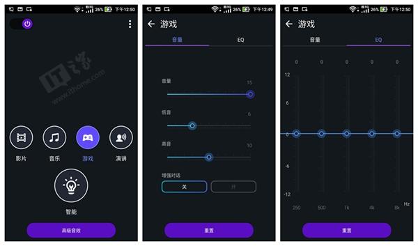 华硕机皇ZenFone 3尊爵评测:强大不只源自骁龙821內芯