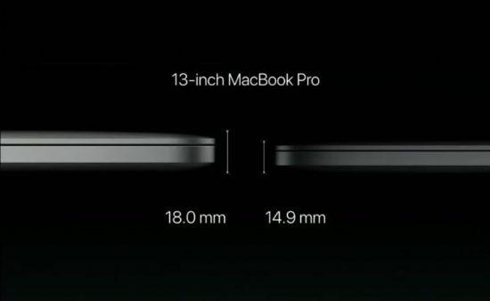 新款13寸MacBook Pro比上一代薄3.1mm