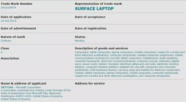 外媒分析,Surface Studio可能就是微软即将推出的Surface桌面一体机,近期传闻微软经为其采用更多的模块化设计元素,结合Surface键盘和鼠标近期通过了FCC认证,模块化设计的传闻可信度较高。