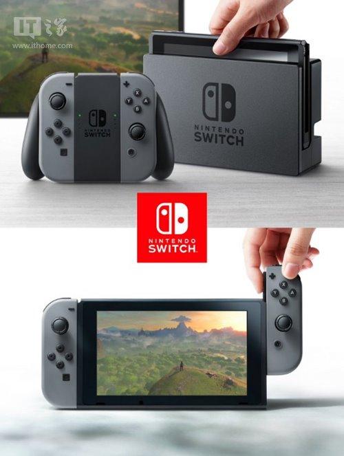 任天堂NX主机正式公布:Nintendo Switch