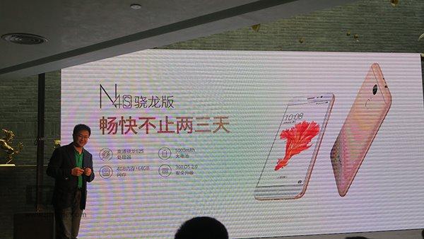 360手机N4S骁龙版发布:4GB内存+5000mAh电池