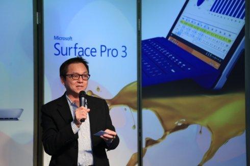 微软Surface入华四周年:Studio一体机发布会为新起点