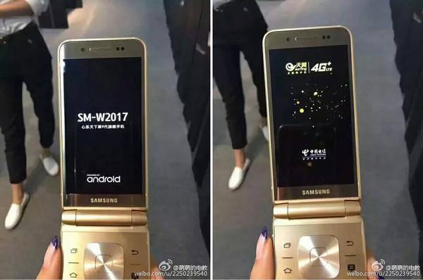 网友爆料三星W2017真机照