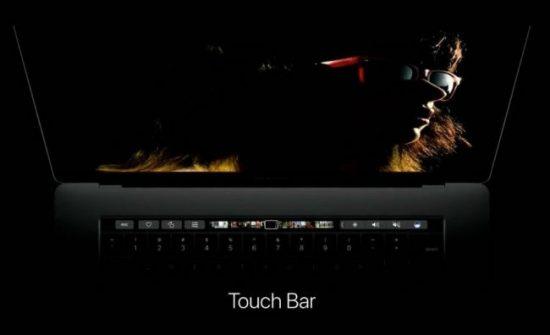 最亮点:MacBook Pro 触摸条