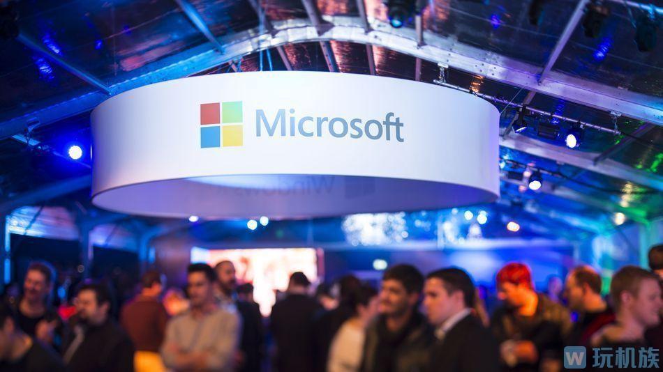 微软新品发布会前瞻:软硬件产品齐上阵
