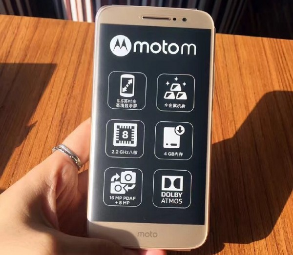 Moto M售价曝光:将可能低于300美元