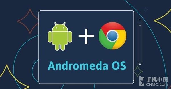 Andromeda OS