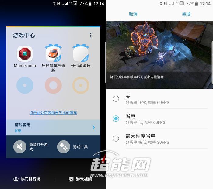 Galaxy S7 Edge升级Android 7.0体验:焕然一新