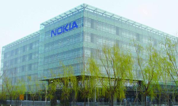 诺基亚大楼