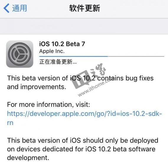苹果发布iOS10.2 Beta7固件更新