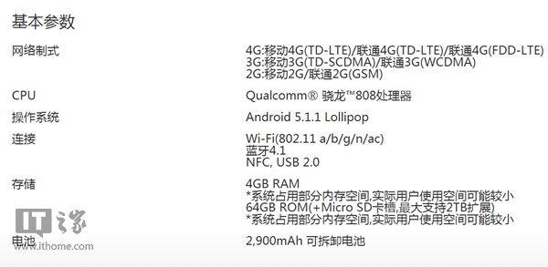 国内已确认升级安卓7.0手机全汇总:大品牌更靠谱