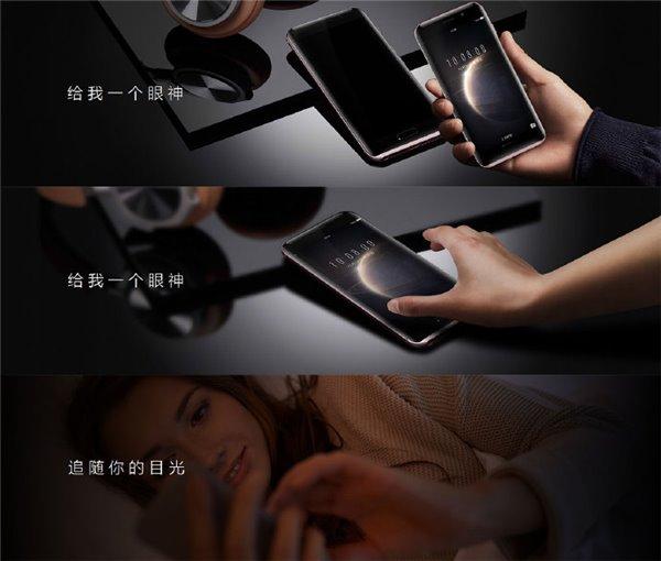 荣耀Magic手机正式发布:八曲面四摄像头 智慧引擎,3699元