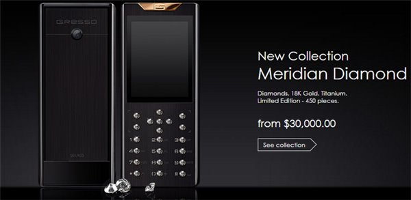 限量450台的钻石手机:售价20万,支持双卡双待