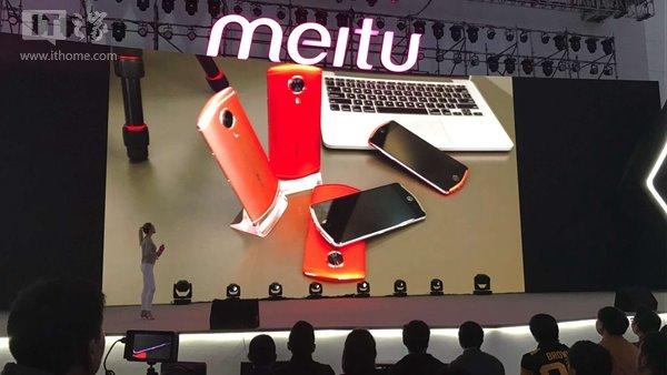 美图T8自拍手机正式发布:双像素前摄 AI美颜、3299元起