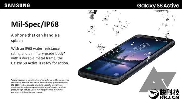 三星三防版S8 Active外形、规格全曝光:4000mAh大电池