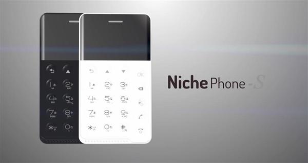 421元!世界最小安卓机NichePhone-S上架:配置看醉
