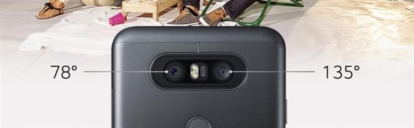 LG发布5.2寸双屏新机Q8:骁龙820卖4700元