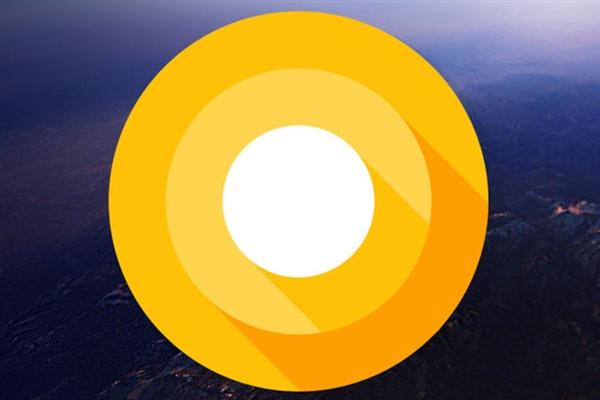 下月发!谷歌秀安卓8.0正式版:蓝牙音质爆发