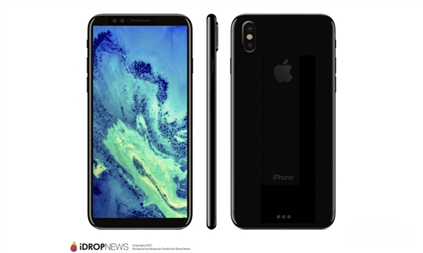 这背壳扎眼!iPhone 8最终名称将是它:iPhone Pro