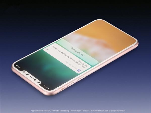 iPhone 8靠谱渲染:全部配色集齐、白色版正面大亮