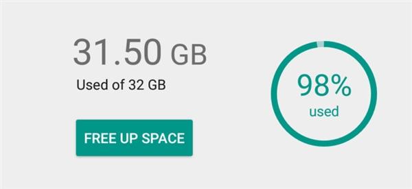 Android 8.0重磅特性曝光:没空间也能更新
