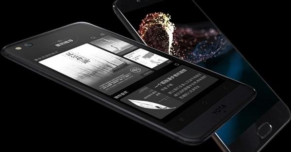 前后双屏YotaPhone 3来了!国内发布地点逼格太高