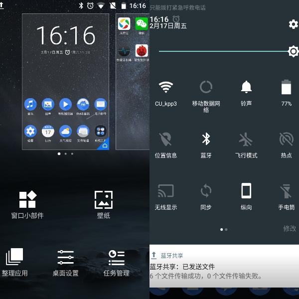 诺基亚6怎么样到底好不好?诺基亚6手机全面体验评测
