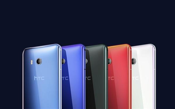 HTC:全面屏新机双十一期间发布