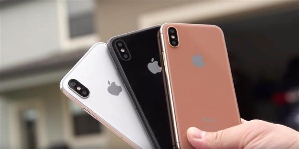 郭明池确认!苹果今晚发iPhone X/8/8 Plus:新功能遗憾
