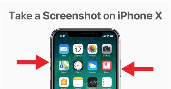 没有了Home键 iPhone X如何截图?原来如此