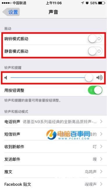 iOS11耗电吗?iOS11耗电情况 iOS11省电攻略大全