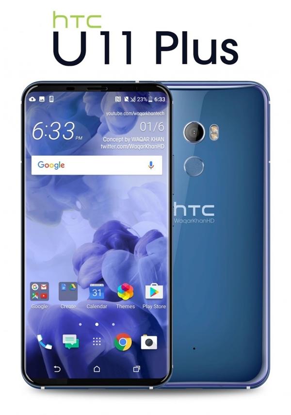 HTC全面屏旗舰U11 Plus外形曝光:超有感觉