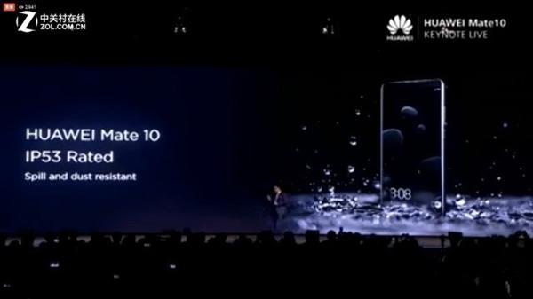 无愧旗舰!Mate 10 Pro集技术大成:全面屏/IP67/4天线
