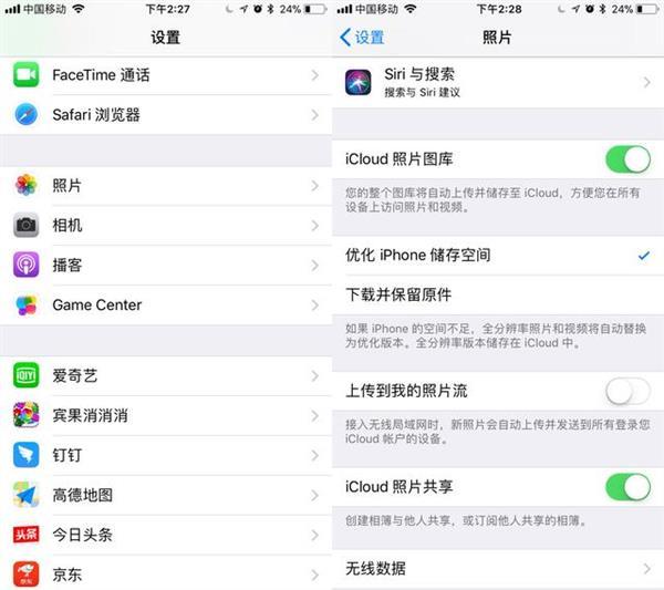 iPhone 16G存储不足怎么办?最强清理方法都在这儿了