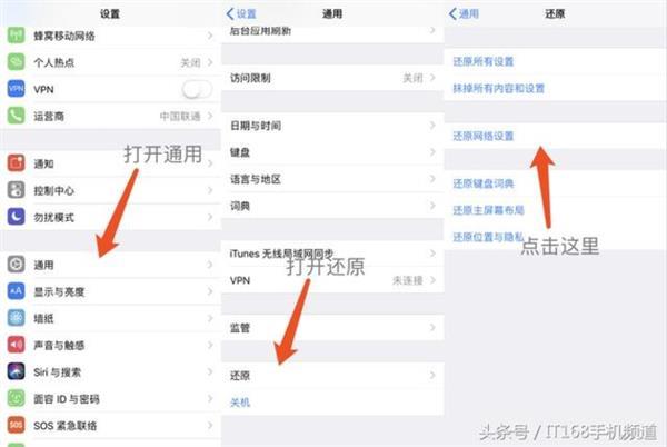 无法下载应用 iPhone用户可以试试这些方法