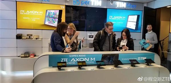 中兴首款折叠手机AXON M登陆意大利:7000元