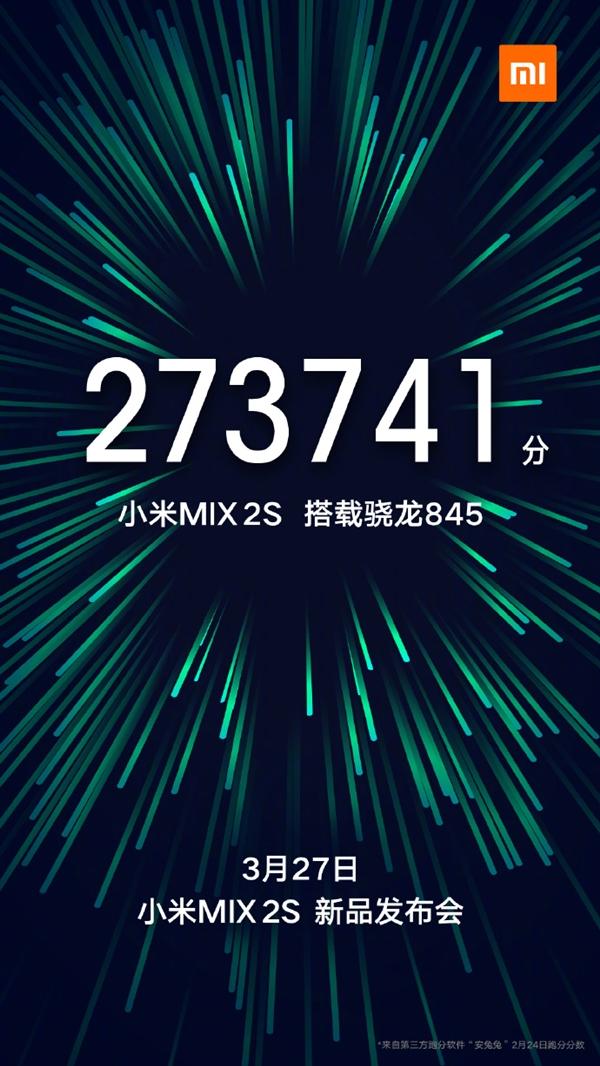 大惊喜!小米MIX 2S升级功能曝光:米粉最期待的是它