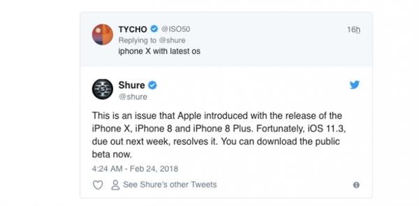 iOS 11.3正式版发布时间曝光:比预想的快!