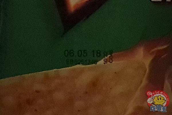 有图有真相:三星S9 夜间拍摄到底有多强?