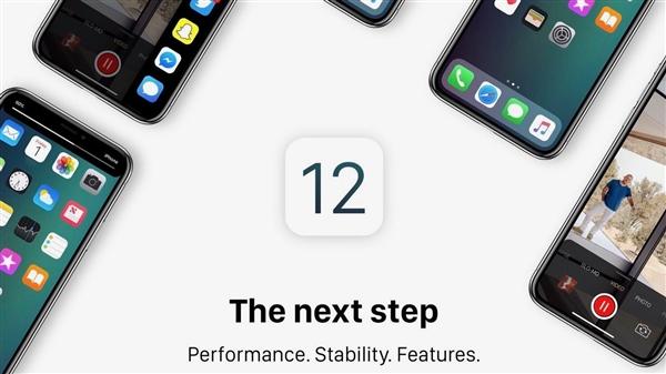 iOS 12概念图赏析:访客模式令人称赞