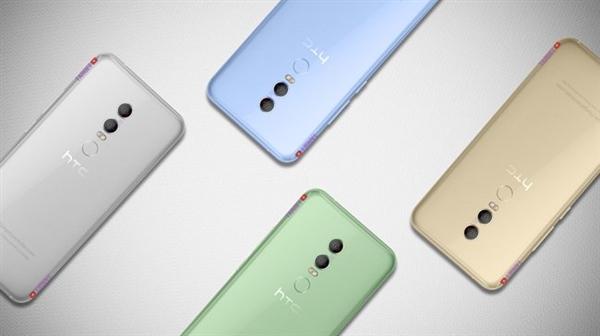 HTC U12配置确认:6寸全面屏、骁龙845 索尼双摄
