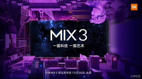 为MIX 3让路 小米MIX 2 6GB 128GB版降至2299元